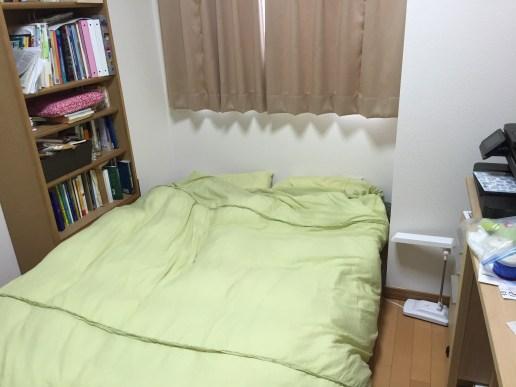 The futon
