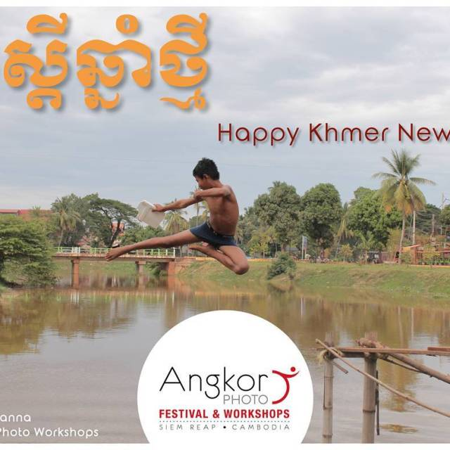 Happy Khmer New Year! Best wishes from Siem Reap! Photohellip
