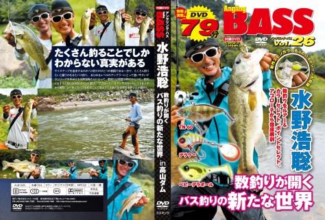 AnB-026_DVDケース.jpg