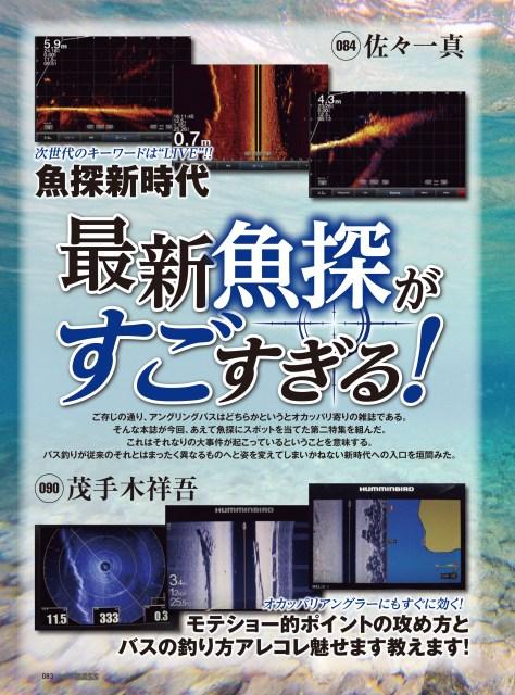 ab26_p83_2toku_tobira.jpg