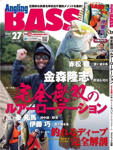 Bass27_Hyosi_FinA02