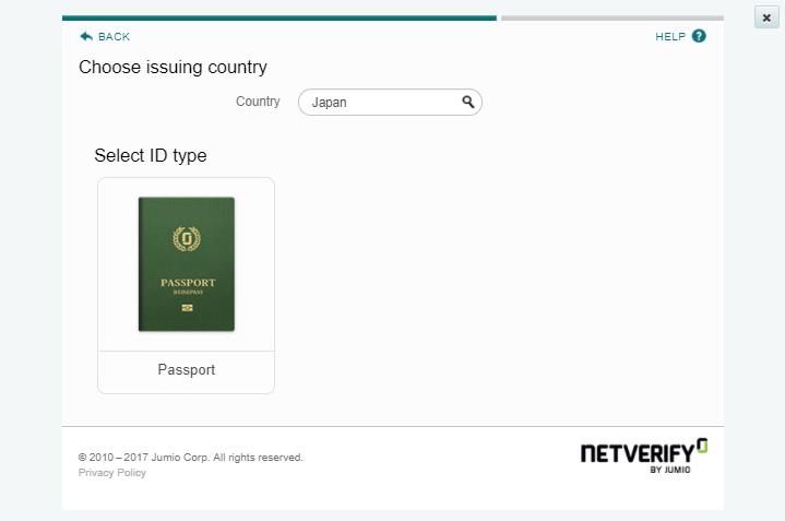 パスポートの種類を選ぶ画面