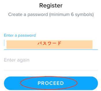 パスワード設定-2