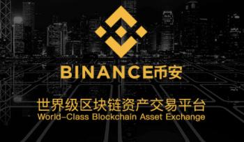 仮想通貨取引所Binance