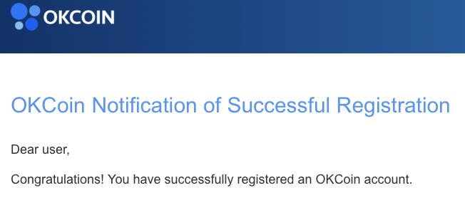 OKcoinアカウント作成のメール