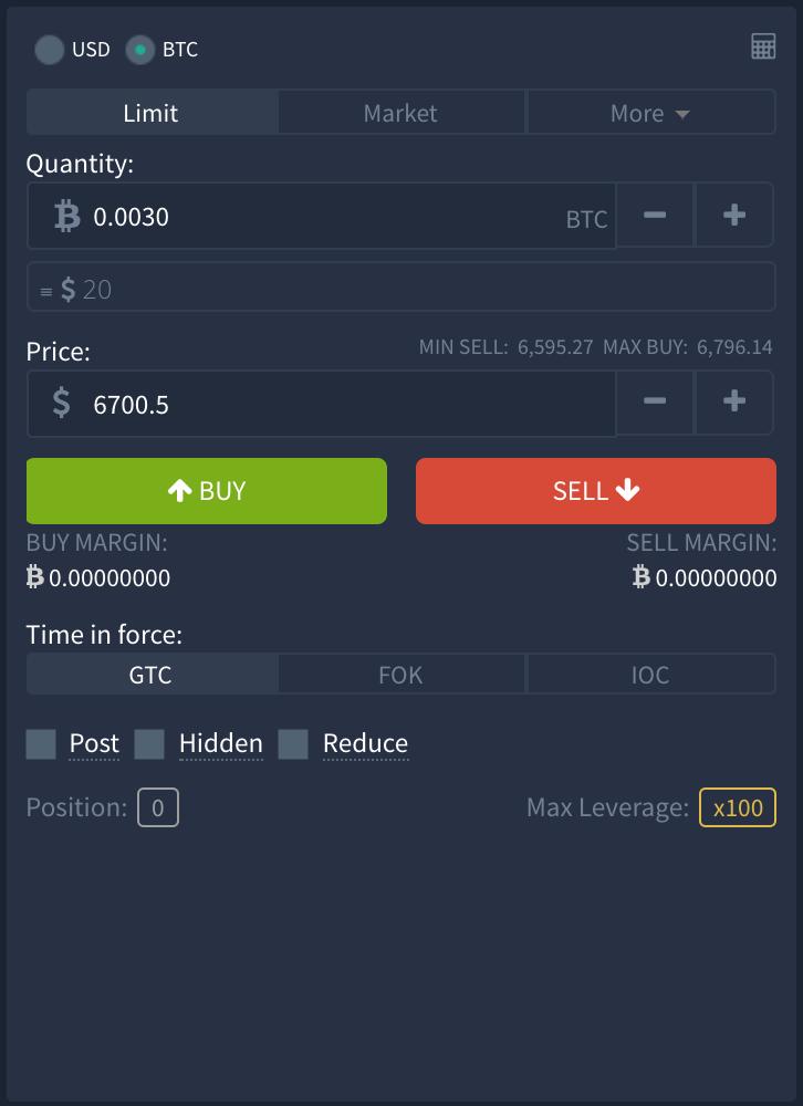 Order box for futures trade, Deribit WebTrader