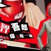 【ペルソナ5】正義コープ(明智吾郎)攻略 会話の選択肢・ランク解放条件・アビリティ一覧
