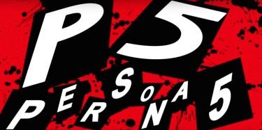 【ペルソナ5】どんなゲーム?初めての人でも大丈夫?発売前・フラゲ情報