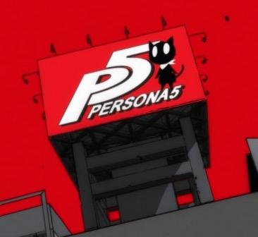 ペルソナ5 防具