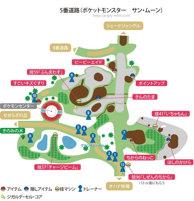 map-route-5