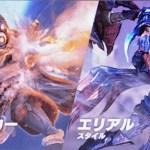 【MHXX】ハンター・ニャンターに追加された「新アクション」一覧まとめ!