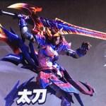 【モンハンダブルクロス(MHXX)】武器別!「新狩技」一覧まとめ