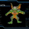 【DQMJ3P(プロ)】「冥獣王ネルゲル」の入手・配合方法・配合先モンスターまとめ
