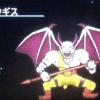 【DQMJ3P(プロ)】「悪魔長ジウギス」の入手・配合方法・配合先モンスターまとめ