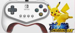 【ポッ拳 DX】専用コントローラーが発売!ポッ拳DXで使用できるコントローラーまとめ