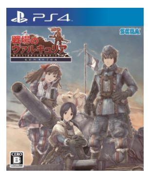 【PS4(プレステ4)】高評価確定!『シミュレーション』おすすめ人気ゲームソフト6本!