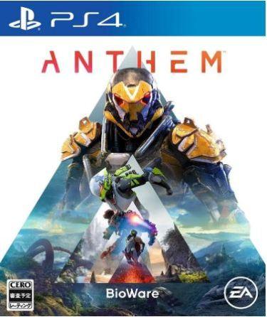 【Anthem】トロフィー入手方法一覧!【ネタバレ注意】