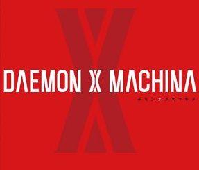 【デモンエクスマキナ】裏技・エラーやバグの解決法・小技・小ネタ情報