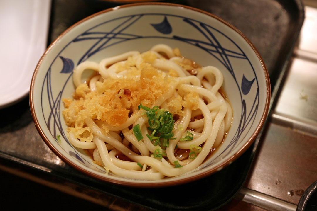 Marukame Udon Downtown - Honolulu, Hawaii - Restaurant ...