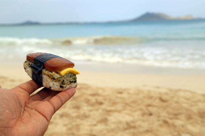 Must Try Hawaii Span Musubi