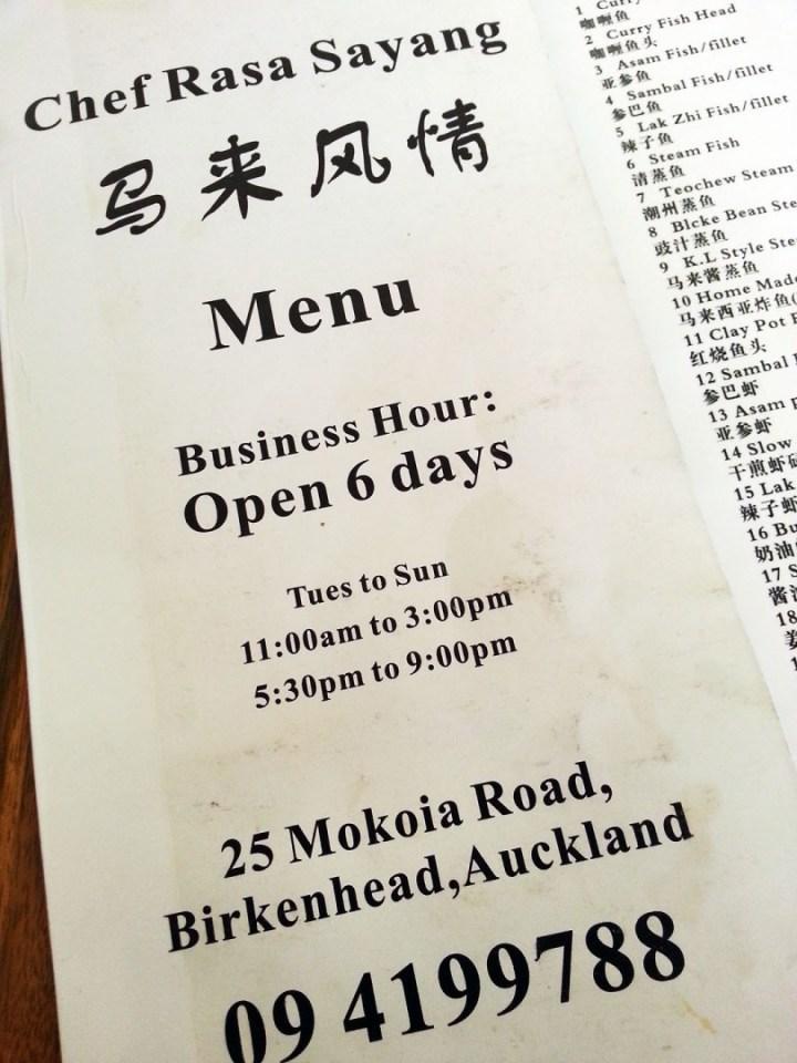 Chef Rasa Sayang (North Shore, New Zealand) 1
