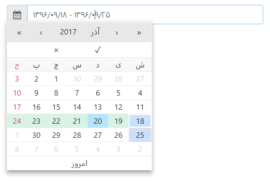 Persian Date Time Picker+Bootstrap4+RangePicker