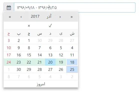 Persian Date Time Picker+Bootstrap4+RangePicker