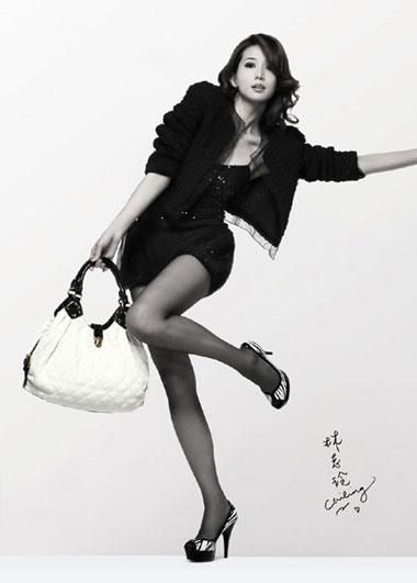 Gót hồng tuyệt mỹ của Lâm Chí Linh, Thời trang, lâm chí linh, người đẹp, người mẫu, đài loan, hong kong