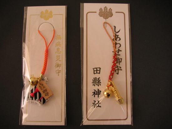 """Lễ hội """"của quý"""" tại Nhật Bản, Chuyện lạ, Phi thường - kỳ quặc, cái"""