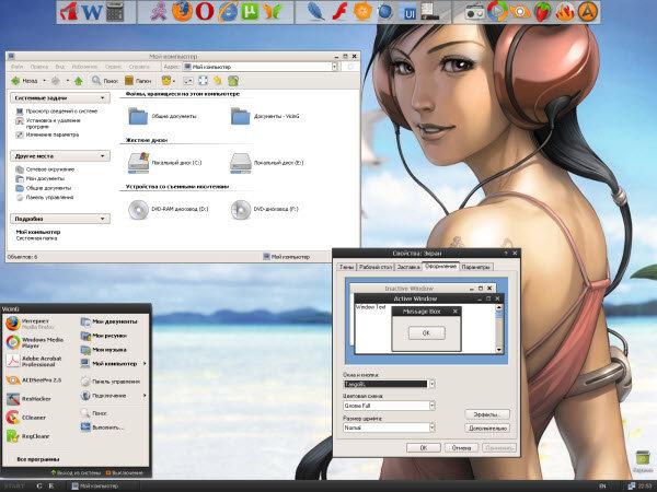 Windows XP Theme 19