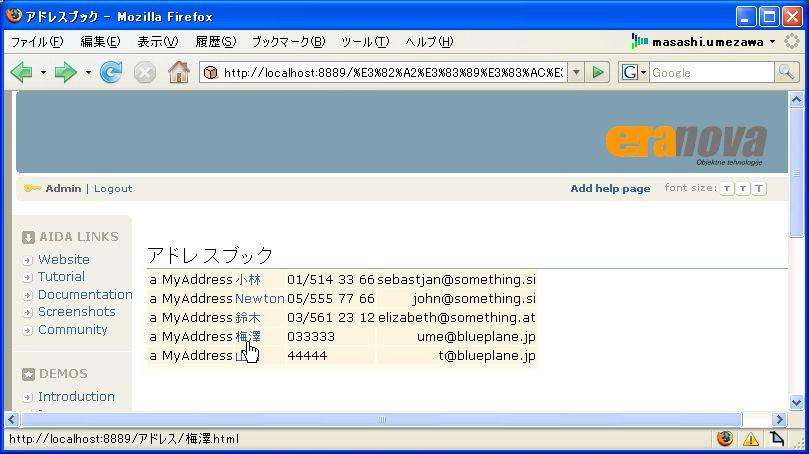 AIDA-JaTest.jpg