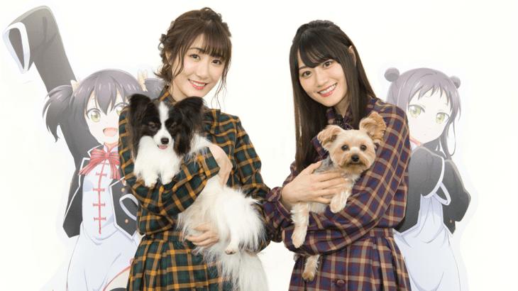 『寄宿学校のジュリエット』日高里菜・小倉唯の「ワン!ルーム」番組配信決定!
