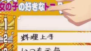『五等分の花嫁』中野三玖(なかのみく)がかわいい!ヘッドホンや声優など一挙まとめ!【画像】