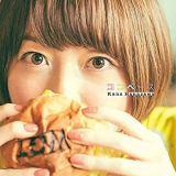 花澤香菜、乃木坂46「路面電車の街」MVのナレーションを担当!コメントも公開!