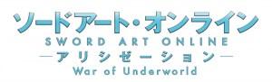 『ソードアート・オンラインアリシゼーション』第3クールが2019年10月に放送開始!ティザービジュアル&ティザーPV公開!