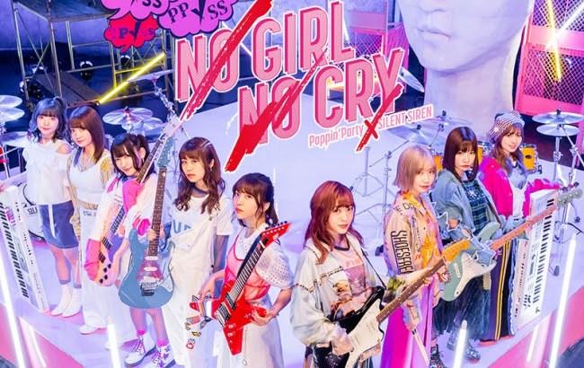 「NO GIRL NO CRY(ノーガールノークライ)」歌:ポピパ×サイサイ、歌詞の意味・感想・CD情報などを紹介!