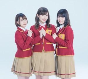 『ぼく勉』白石晴香・富田美憂・鈴代紗弓 の3人による音楽ユニット「Study」
