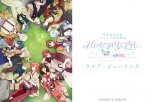 『めいこい』イベント2019「明治東亰恋伽 ハイカラ浪漫劇場~Honeymoon~」のライブ・ビューイングが開催決定!