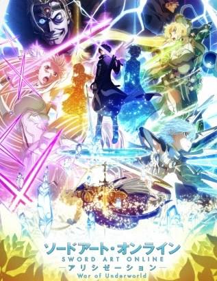 『SAOアリシゼーションWoU』17話ネタバレ感想!エイジとユナがアニオリで登場!PoHの過去も!