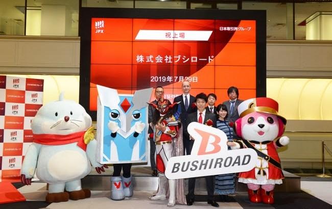 ブシロード、東京証券取引所マザーズに上場!愛美、獣神サンダー・ライガーより公式コメントが到着!