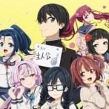 アニメ『俺を好きなのはお前だけかよ』Blu-ray&DVD 特典情報が一挙公開!