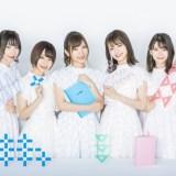 『ぼく勉』音楽ユニット「Study」メンバーが5人に!コメントも到着!【画像・動画付】