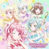 『バンドリ!ガルパ』パスパレ「きゅ~まい*flower」歌詞の意味考察・シングルCD情報!