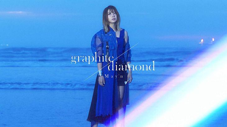『アズールレーン』OP主題歌「graphite/diamond」(May'n)歌詞の意味考察・シングルCD情報!