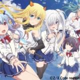 アニメ『Z/X Code reunion』Blu-ray BOXが豪華特典付・全2巻で発売決定!