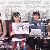 デレマス『CINDERELLA PARTY!』ニコ生特番レポート!名古屋公演裏話&原紗友里 生誕祭も!