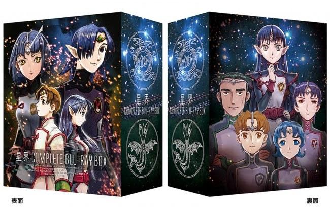 『風とタンポポ~惑星環物語~』『星界Complete BD BOX』発売情報・サイン会情報