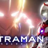 アニメ『ULTRAMAN』実写PV制作開始!木村良平・江口拓也がSUITを纏って出演!