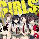 『ガールズフィスト!!!!』コミックス2巻が発売!26日夜には公開練習も秋葉原で開催!