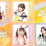 『D4DJ』Happy Around! 1st LIVE(仮)の振替ライブ・払い戻し詳細